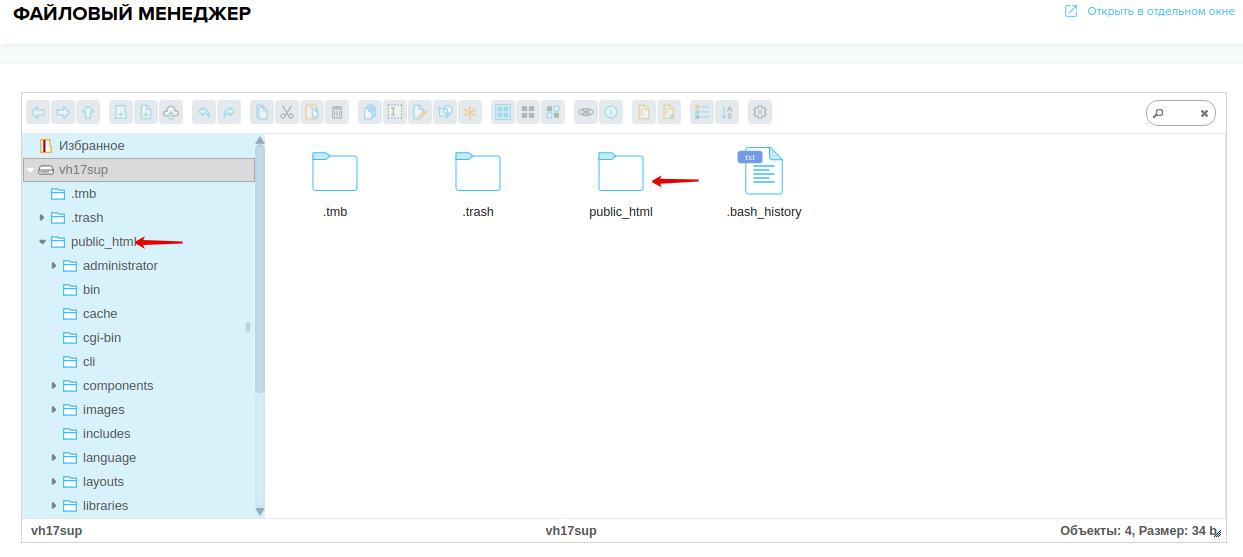 сайт на wordpress как разместить на хостинге