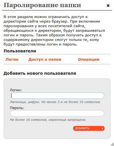 sweb ru как закрыть аккаунт