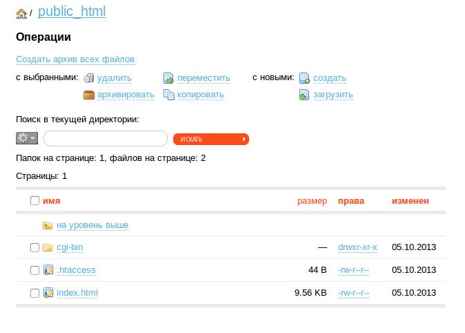 Sweb как настроить хостинг настройка dns хостинга jino