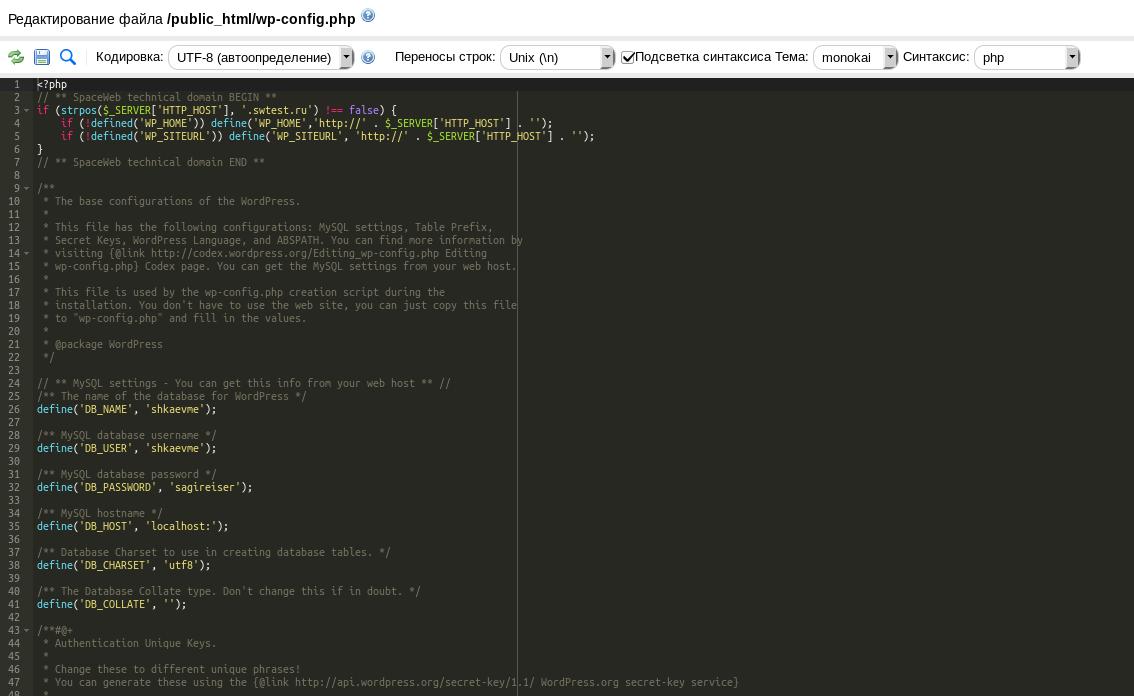 Скрипт виртуального хостинга организовать хостинг своем компьютере