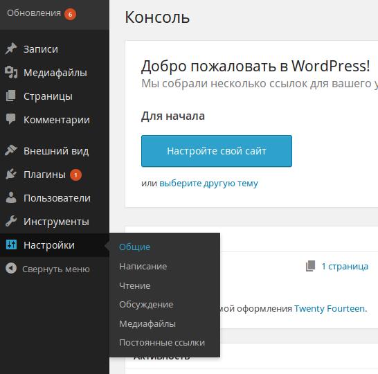 регистрация домена и своего ip адреса