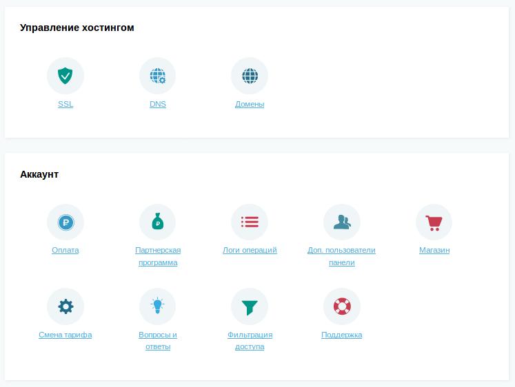 Sweb перенос домена на другой хостинг хостинг картинки казахстан
