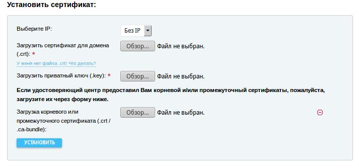 Какие есть хостинги чтобы закачивать файлы кластер серверов хостинг
